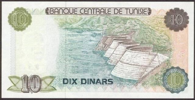 Динар Тунисский. Под заказ