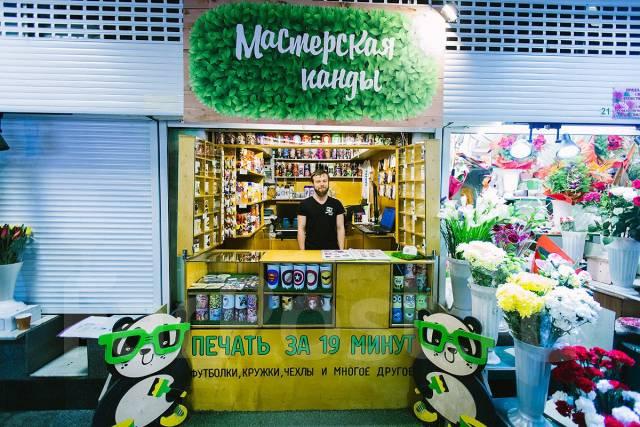 Франшиза «Мастерская Панды» в Петропавловске