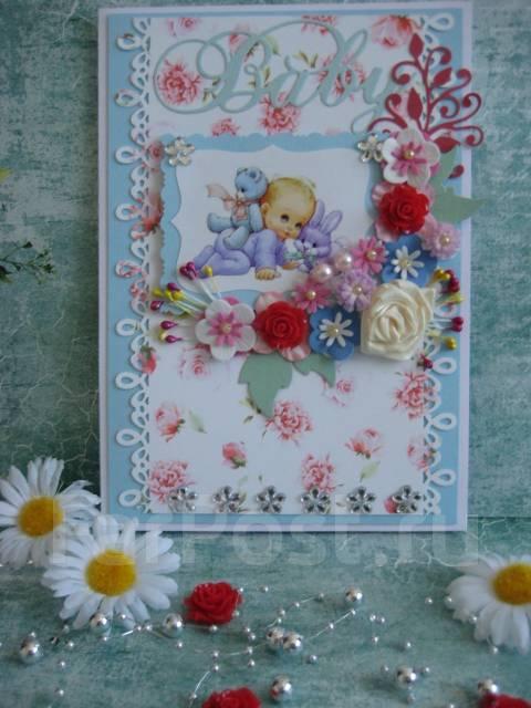 Детская открытка-конверт ручной работы.