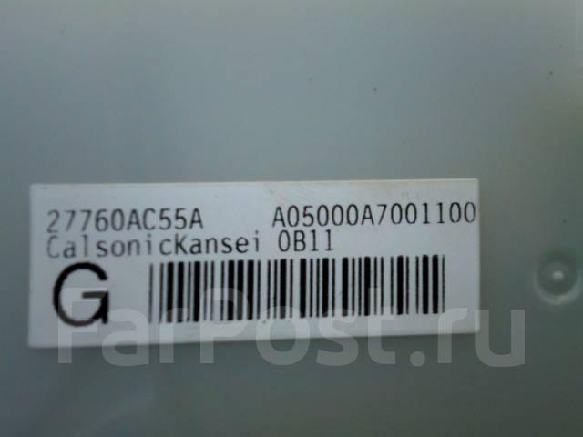Часы. Nissan Skyline, NV35 Двигатели: VQ25DD, VQ25HR