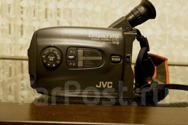 JVC GR