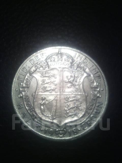 Англия пол кроны 1918г. Серебро. Супер!