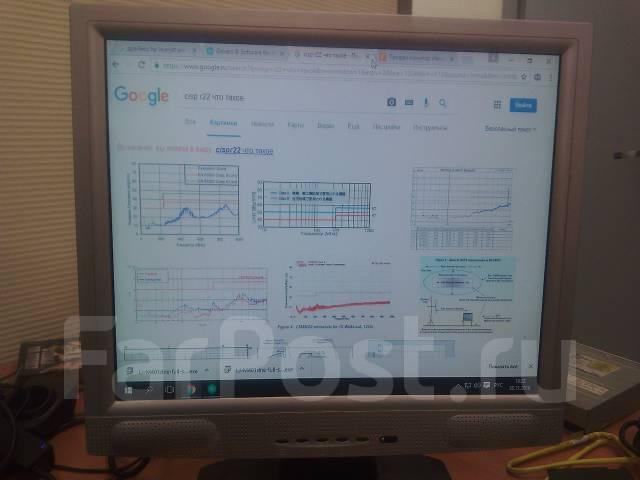 "Монитор 19"" Operlence. 19"" (48 см), технология LCD (ЖК)"