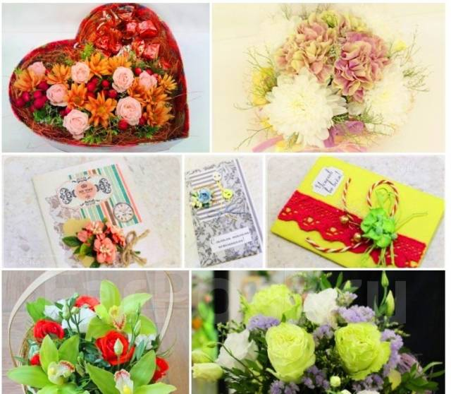 Магазин цветов и сувениров в центре