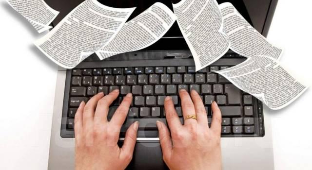 Оптимизация статей для сайта. Продающие тексты. Контент-услуги