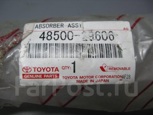 Амортизатор. Toyota Van, YR31, YR32 Toyota Town Ace, CR30, CR31, YR36, CR37, YR30, CR38, CR36 Toyota Model-F, YR31 Двигатели: 4YEC, 3YEU, 2C, 2CT, 3CT