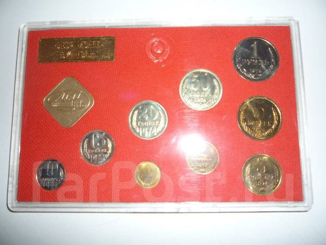 Набор монет 1974 года UNC