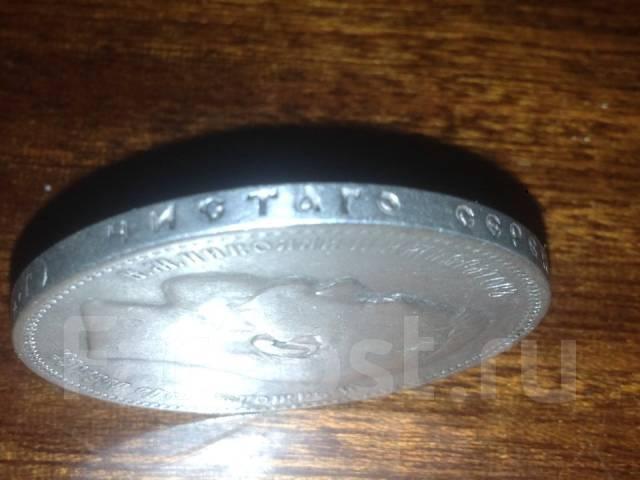Рубль 1896 года серебро 900 ( АГ) Подлинник