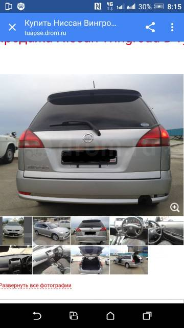 Спойлер. Nissan AD, VY11, WPY11, VENY11, WFY11, VGY11, WHY11, VFY11, VHNY11, VEY11, WHNY11, WRY11 Nissan Wingroad, VGY11, VFY11, WRY11, VY11, WPY11, V...