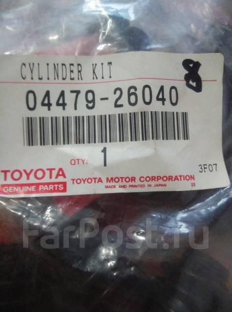 Цилиндр рабочий тормозной. Toyota Hiace, RZH155, LH102, LH112, LH104, LH114, RZH105, RZH103, RZH115, LH162, RZH113, LH172, LH105, LH113, LH115, LH103...