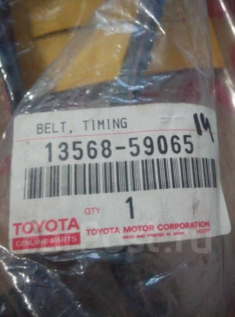 Ремень ГРМ. Toyota: Cresta, Cressida, 4Runner, Hiace, Land Cruiser, Hilux, Regius Ace, Dyna, Land Cruiser Prado, Toyoace, T.U.V, Quick Delivery, Crown...
