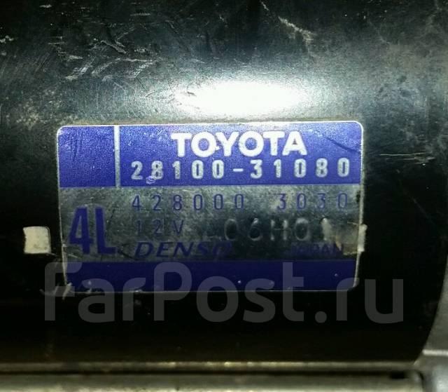 Стартер. Toyota: IS350, IS250, Crown, Mark X, GS30, GS350, Crown Hybrid, Crown Majesta, IS300, GS450H, Crown / Majesta Двигатели: 2GRFSE, 4GRFSE, 3GRF...