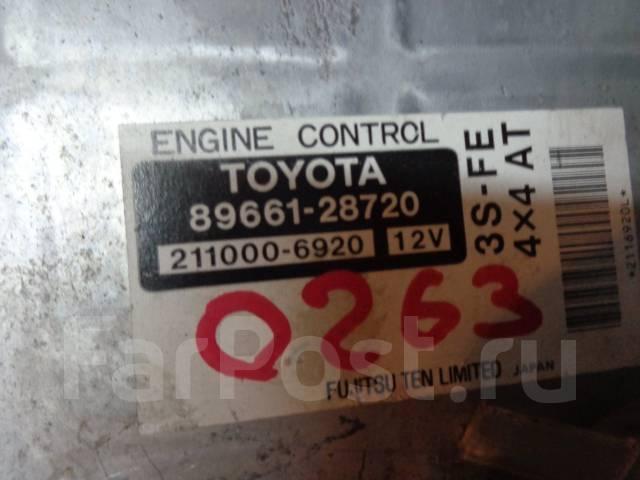 Блок управления двс. Toyota Town Ace Noah, SR50 Toyota Noah Toyota Lite Ace Noah, SR50 Двигатель 3SFE