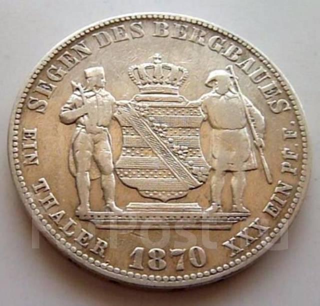 1 талер 1870 года. Серебро. Саксония. Под заказ!