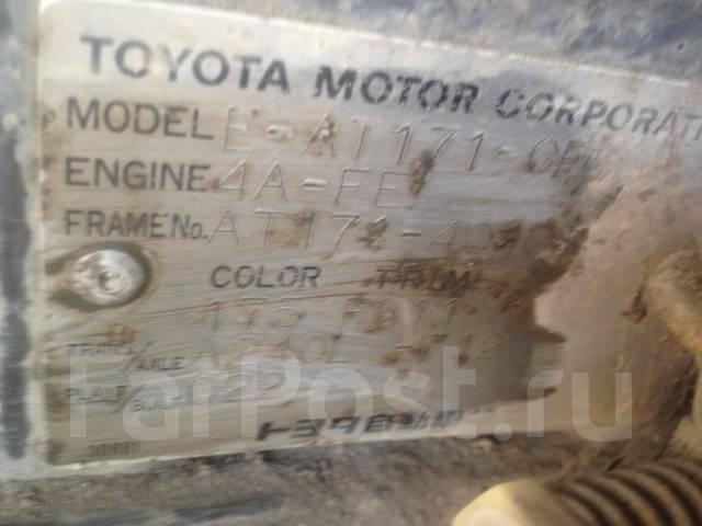 Автоматическая коробка переключения передач. Toyota Corolla, AE91, AE101 Toyota Carina, AT191, AT171 Toyota Caldina, AT191 Двигатели: 4AFE, 4AF, 4AFHE