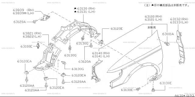Клипса подкрылка. Nissan R'nessa, PNN30, N30, NN30 Двигатели: KA24DE, SR20DE, SR20DET
