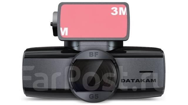 Куплю видеорегистратор Datakam G5 CITY BF
