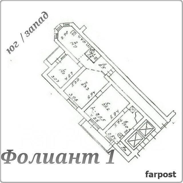3-комнатная, улица Авроровская 24. Центр, проверенное агентство, 107 кв.м. План квартиры