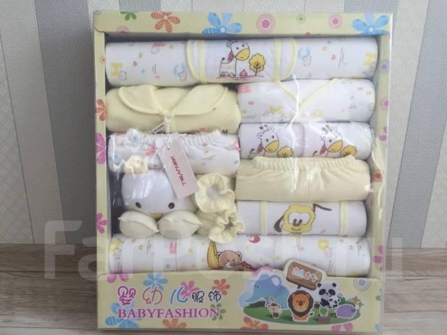 Комплекты для новорожденных. Рост: 50-60 см