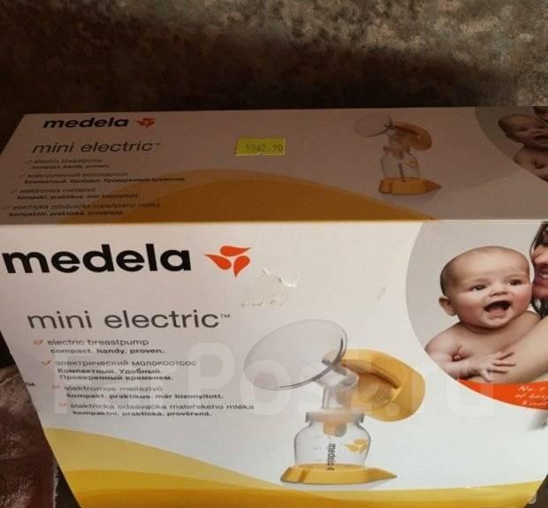 Молокоотсосы электрические.