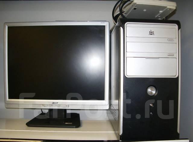 Компьютерный с монитором