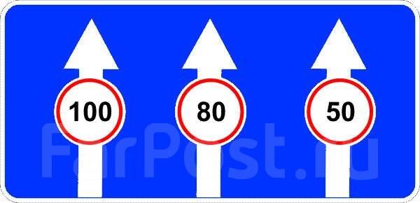 """Дорожный знак 5.15.8 """"Число полос"""""""