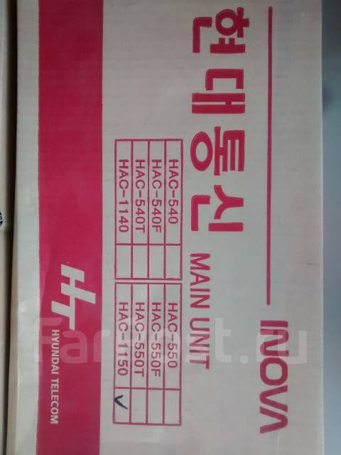 С рубля! продам LCD монитор видеодомофона HAC-1150 Hyundai