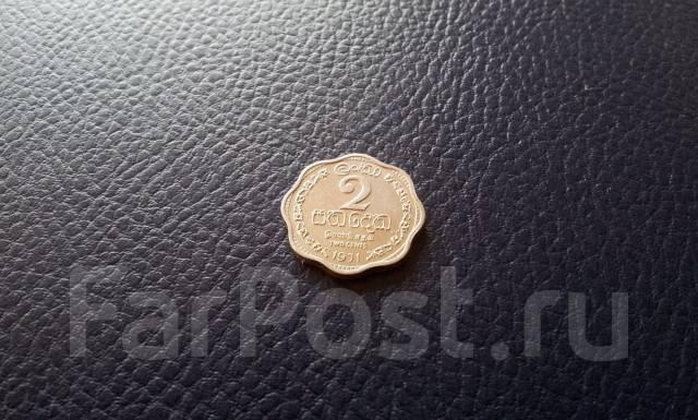 Доминион Цейлон. 2 цента 1971 года. Необычная форма!