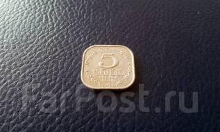 Шри-Ланка. 5 центов 1978 года. Необычная форма.