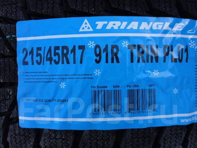 Triangle Group Snow PL01. Зимние, без шипов, 2016 год, без износа, 4 шт