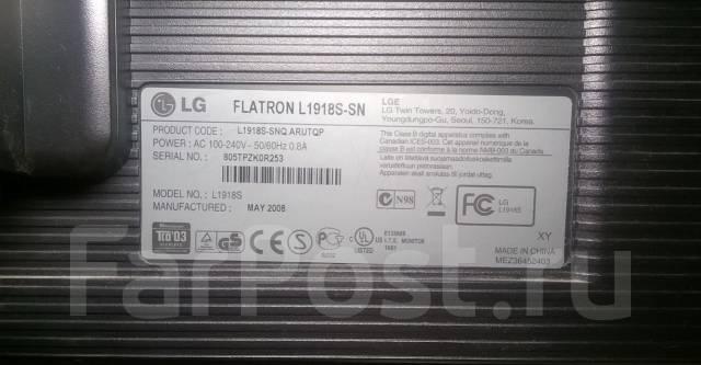 """LG Flatron L1918S. 18"""" (46 см), технология LCD (ЖК)"""