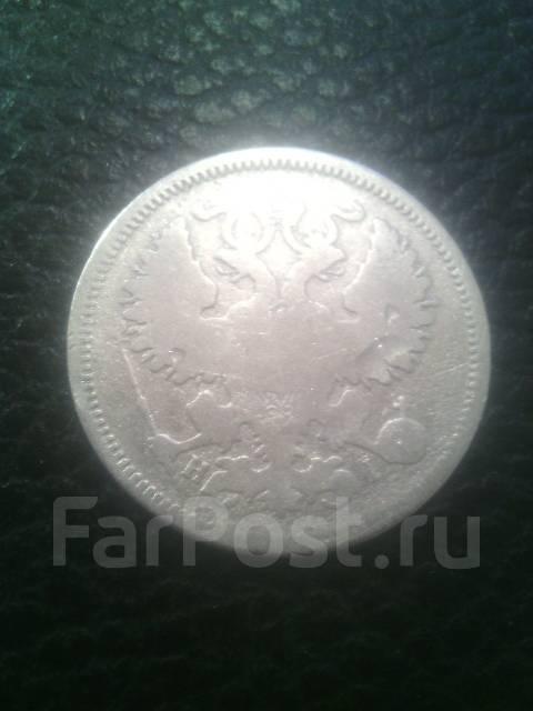 20 копеек 1869г. Серебро.