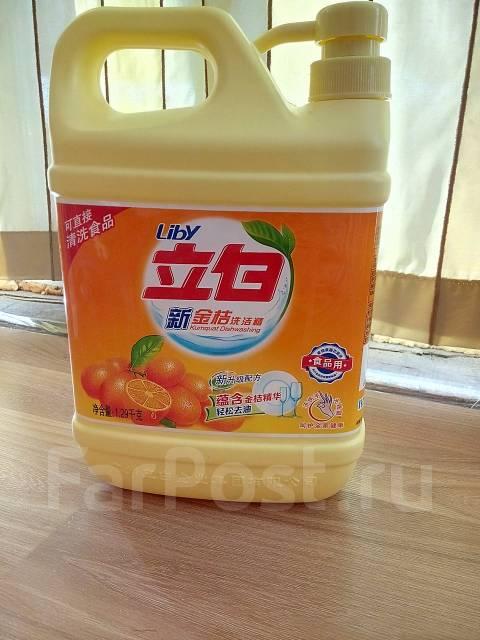Жидкость для мытья посуды, фруктов и овощей Золотой мандарин Гуанчжоу. Акция длится до 31 января
