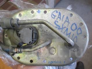 Топливный насос. Toyota Gaia, SXM10 Двигатель 3SFE
