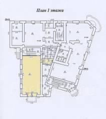 Сдается в аренду торговая площадь по адресу ул. Дзержинского,28. 77 кв.м., Дзержинского 28, р-н Центральный