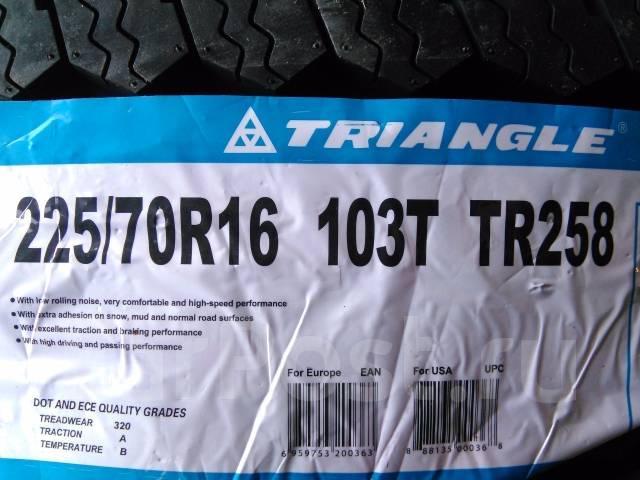 Triangle Group TR258. Летние, 2016 год, без износа, 4 шт