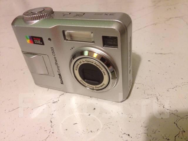 Kodak Easyshare. 5 - 5.9 Мп, зум: 3х