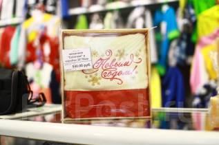 """Текстильные подарки к Новому году от магазина """"Краски красоты"""""""