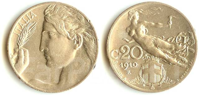 Италия 20 чентизимо 1922 год