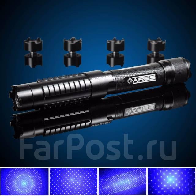 Sehr Starker 30000mw Laserpointer. Под заказ