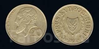 Кипр 20 центов 1992 год