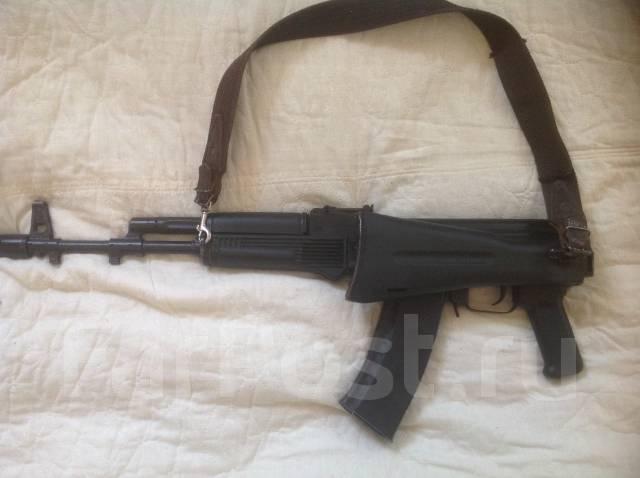 Оружие пневматическое.