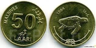 Мальдивы 50 лаари 1984 год