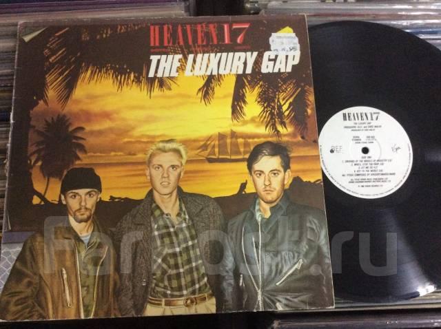 СИНТ ПОП! Хэвен17 / Heaven17 - Luxury Gap - DE LP 1983