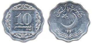 Пакистан 10 пайса 1996 год