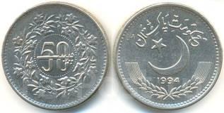 Пакистан 50 пайс 1994 год