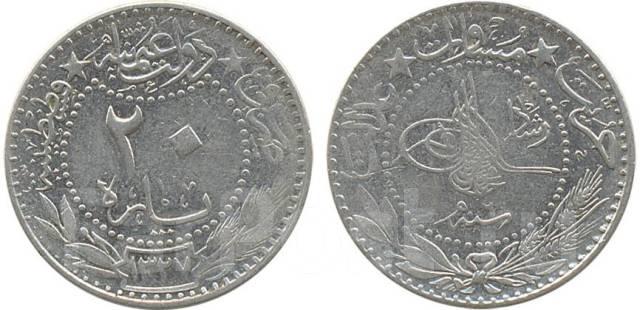 Турция 10 пара