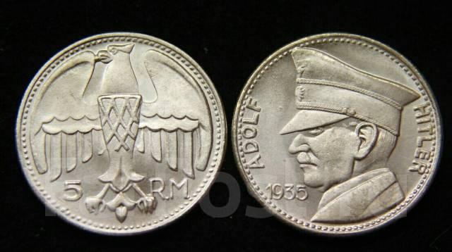 5 RM 1935 ГОДА