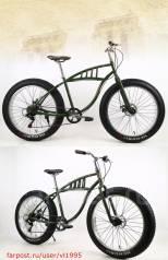 Велосипед Fatbike 26d Зелёный. Под заказ