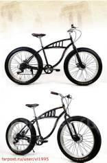 Велосипед Fatbike 26d Чёрный. Под заказ